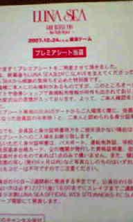 20071019143428.jpg