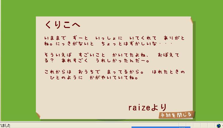 raize10.JPG