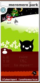 raize5.JPG